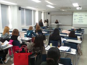2015 글로벌금융기관 조사 PPT대회